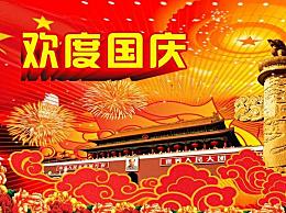 国庆节阅兵观后感7篇 国庆70周年心得体会收获感想范文