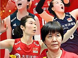 中国女排重回世界第一 世界杯十连胜打响女排征战