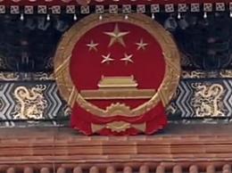 新国徽亮相天安门城楼 新国徽有什么变化