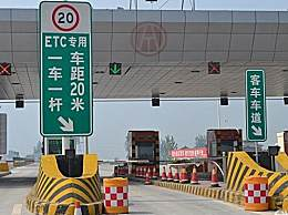 ETC道上的高速可以走人工通道吗?ETC走人工通道怎么收费