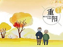关于九九重阳节的古诗有哪些?重阳节思念亲人的诗句大全