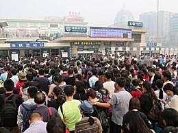 国庆客流开始返程 预计发送旅客1518万人次