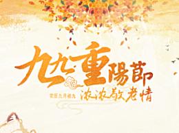 重阳节古诗诗句有哪些