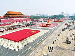 小学生国庆70周年阅兵观后感