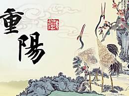 九九重阳节祝福语大全 重阳节朋友圈说说图片文字