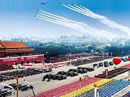 国庆节建国70周年作文怎么写