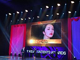 釜山电影节亚洲最佳内容奖 最佳男女演员是雷佳音姚晨