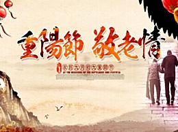 重阳节古诗词句有什么 描写重阳节的古诗词大全