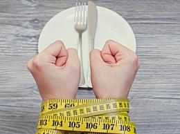 节食减肥不排便怎么办 节食减肥有口臭怎么办 节食减肥副作用及解