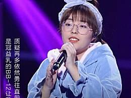 邢晗铭好声音夺冠 邢晗铭为什么被叫火星女孩