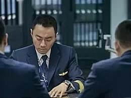 中国机长票房20亿 中国机长隐藏彩蛋汇总解析