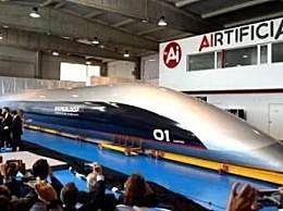 意大利将建超级高铁 最高时速可达1223公里