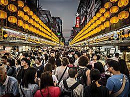 国庆国内游收入!国庆期间国内游收入6497.1亿元 同比增长8.47%