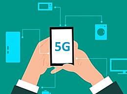 5G预约用户达900万 5G套餐折扣优惠有多大?