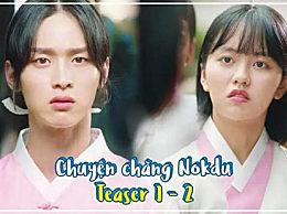 韩剧绿豆传每周几更新几集?在哪可以看?绿豆传更新时间及剧情简介