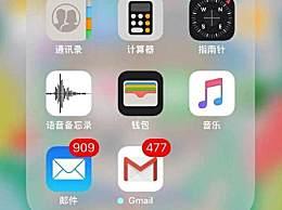 iphone小红点怎么消除 这一招帮你彻底搞定iphone小红点