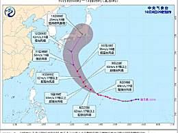 17级超强台风海贝思生成!台风海贝思对我国有哪些影响?
