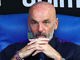 皮奥利出任AC米兰新帅 双方将签下两年合同