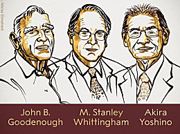 """2019诺贝尔化学奖!分别授予97岁""""锂电池之父""""等三位科学家"""