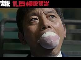 赵薇监制主演电影定档 两只老虎重磅定档11月29日