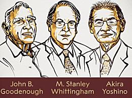 2019诺贝尔化学奖公布 近5年诺贝尔化学奖获得者名单汇总