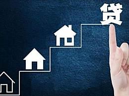 房贷利率新规实施 2019年个人房贷利率调整了多少
