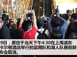 5职员阻止港警进商场执法被捕 3男2女被捕