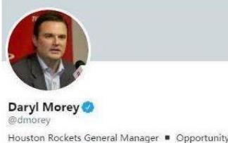 莫雷说了什么?莫雷说了啥?NBA停播原因是什么?