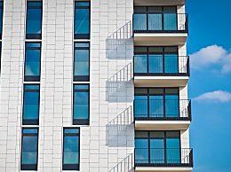一线城市房贷谁最贵 房贷利率新规实施