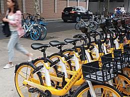 美团单车上调北京地区收费标准 42名主播被封禁5年