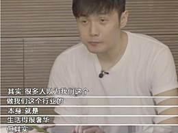 李荣浩分享减肥方法 一个月暴瘦16斤不反弹