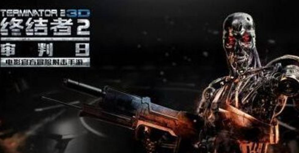 好玩的枪战游戏有哪些?十大最火枪战游戏排行榜