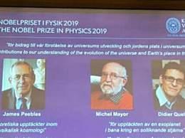 诺贝尔物理奖揭晓 诺贝尔物理奖获得者是谁