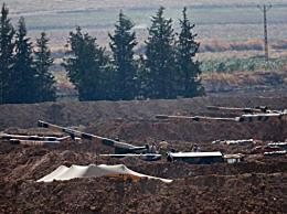 """土耳其发起军事行动 认为采取攻击才能""""和平"""""""