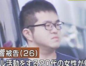 日本女星遭粉丝咸猪手  粉丝凭瞳孔倒影找到偶像住所