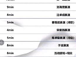 陈情令南京演唱会官宣 陈情令南京演唱会什么时候开都有谁