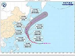 19号超强台风即将来袭 超强台风海贝思预计登陆地点一览