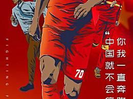 世预赛国足战关岛 中国男足对关岛中国队能进多少个球