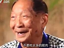 90后梗王袁隆平 不爱出名却有偶像包袱?