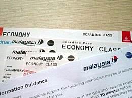 国庆后机票大跳水 多数热门城市机票价格低至三五折