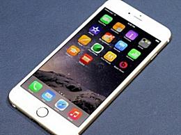 苹果iPhone手机双11有活动吗 双十一苹果手机降价吗 双十一手机能