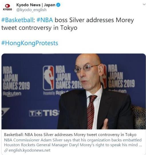 莫雷到底说了什么?火箭总经理莫雷言论惹怒中国粉丝