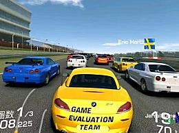 经典耐玩的单机游戏推荐 画质好可玩儿性高