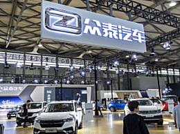 四家中国车企申请破产 预计产业链合计坏账达500亿元