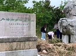 南朝石刻遭拓印 拓印对石刻有什么影响