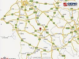 四川威远地震震级多少?震源更是让人心惊