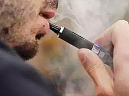 阿里暂停向美国买家销售电子烟!阿里 京东暂停在美销售电子烟