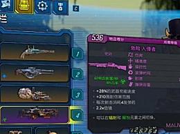 无主之地3选择什么枪好?无主之地3枪械选择攻略