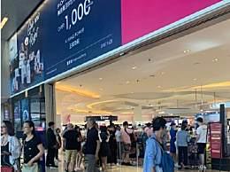 国内最大免税店在哪儿?