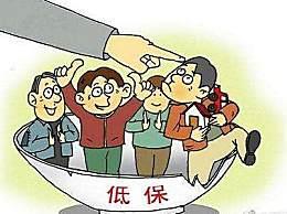 北京2019年最低工资保障线 最低工资保障线25920元